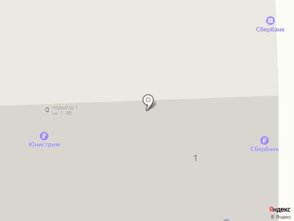 Пульс на карте Тюмени