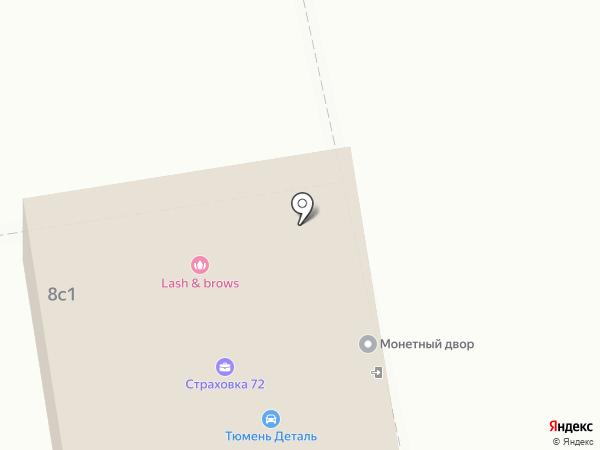 Магазин промышленных товаров на карте Боровского