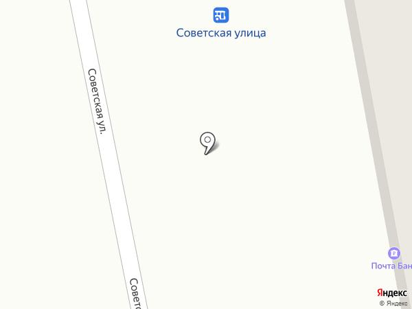 Банкомат, Почта Банк, ПАО на карте Боровского