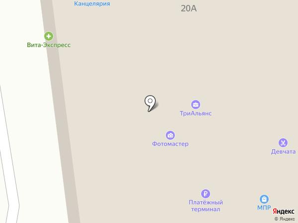 Виталий на карте Боровского