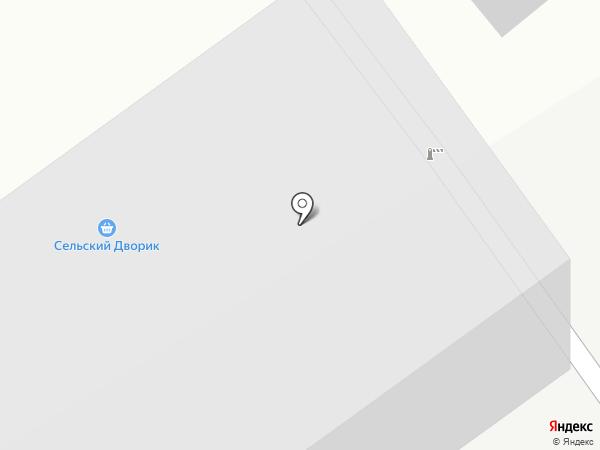 Сельский дворик на карте Боровского