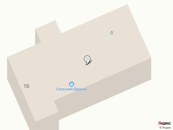 Ассоль на карте Винзилей