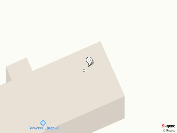 Магазин разливных напитков на карте Винзилей
