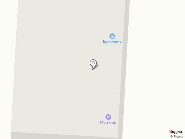 Мой мир на карте Винзилей