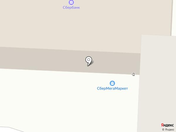 Магазин косметики на карте Винзилей