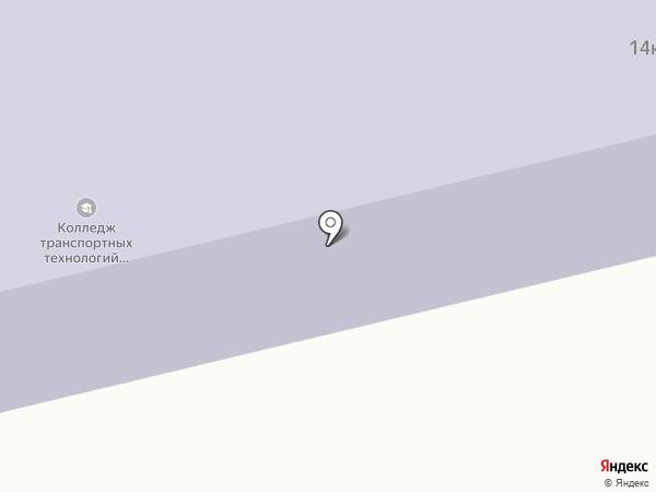 Тюменский колледж транспорта на карте Винзилей