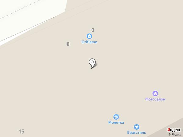 Специализированная служба сервисного ремонта на карте Винзилей