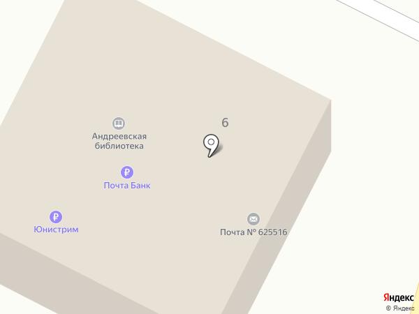 Администрация Андреевского сельского поселения на карте Андреевского