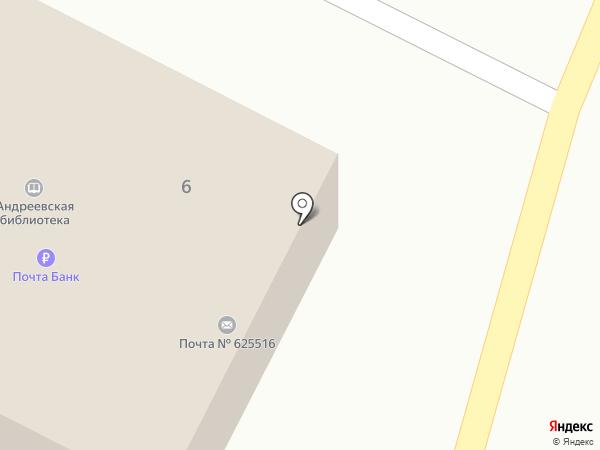 Участковый пункт полиции на карте Андреевского