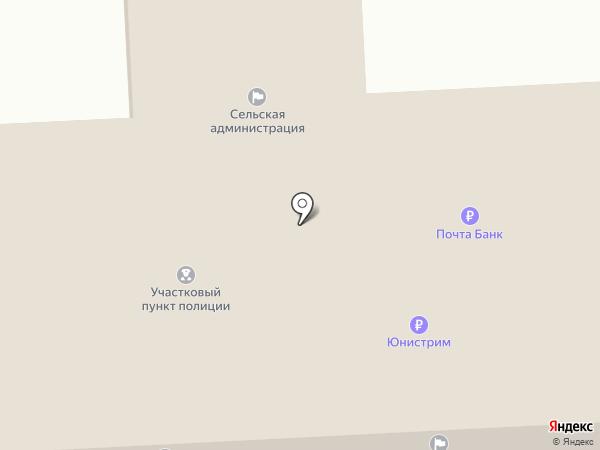 Почтовое отделение на карте Мальково