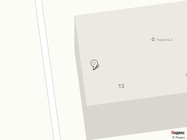 Мои документы на карте Богандинского