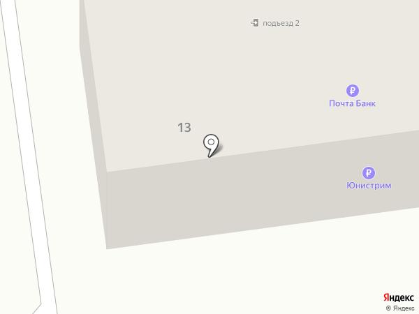 Почтовое отделение на карте Богандинского