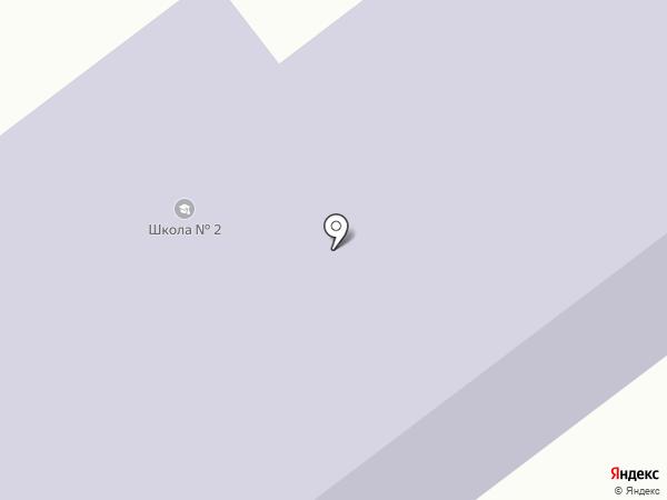 Средняя общеобразовательная школа №2 на карте Богандинского