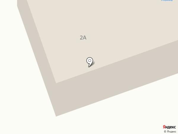 Вояж на карте Каскары