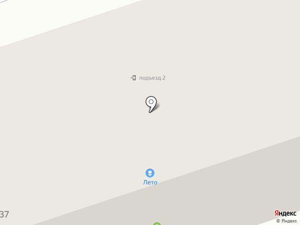 Лето на карте Каскары