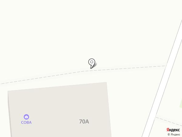 Парикмахерская на карте Каскары