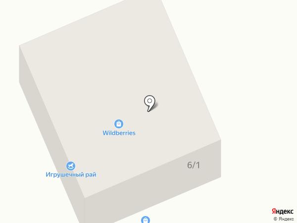 Аптека от склада на карте Каскары