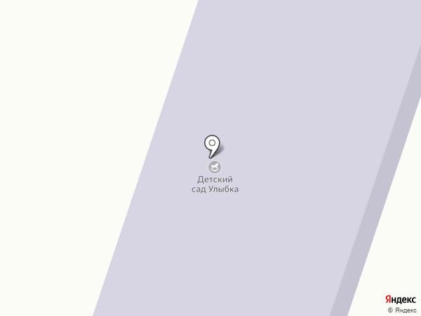 Улыбка на карте Чикчи