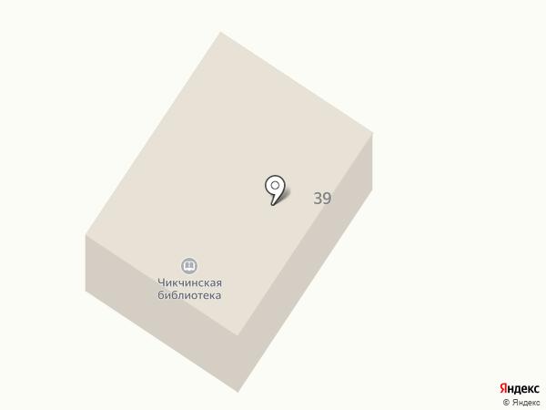 Чикчинский сельский музей истории и культуры Тюменского района на карте Чикчи