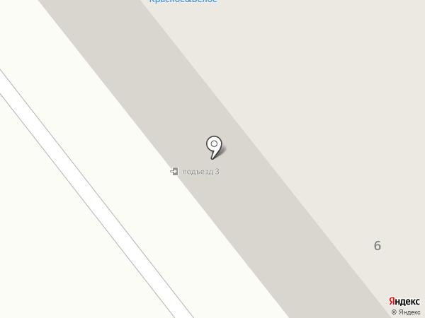 Магазин №43 на карте Ялуторовска