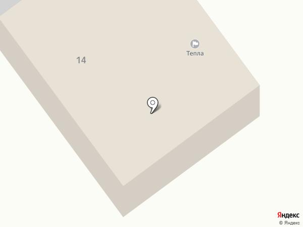 Теплотехник на карте Ялуторовска