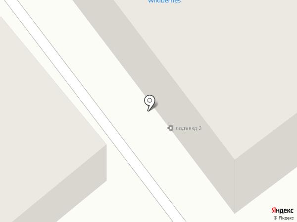 Арагац на карте Ялуторовска