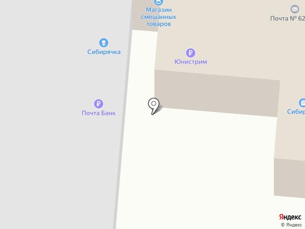 Сибирячка на карте Ялуторовска