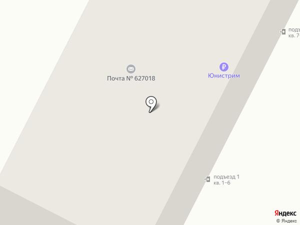 Почтовое отделение №8 на карте Ялуторовска