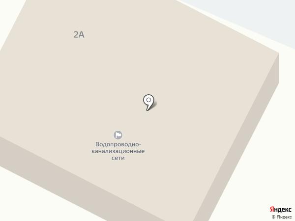 Городские водопроводно-канализационные сети, МП на карте Ялуторовска