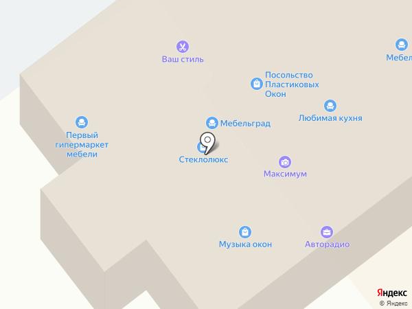 Стеклолюкс на карте Ялуторовска