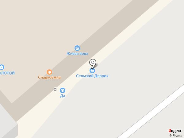 iCase.ONE на карте Ялуторовска