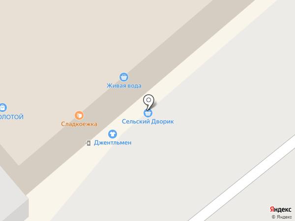 БЕГЕМОТиК на карте Ялуторовска