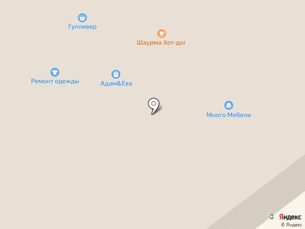 Мебель Дом на карте Ялуторовска