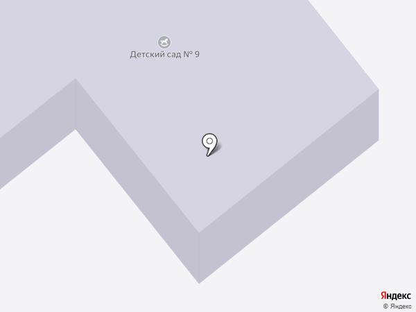 Детский сад №9 на карте Ялуторовска
