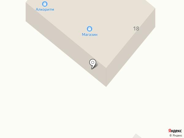 Алкоритм на карте Ялуторовска