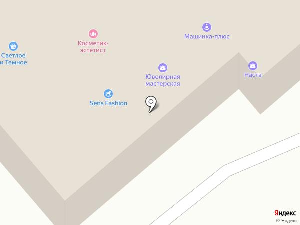 Альтаир-групп на карте Ялуторовска