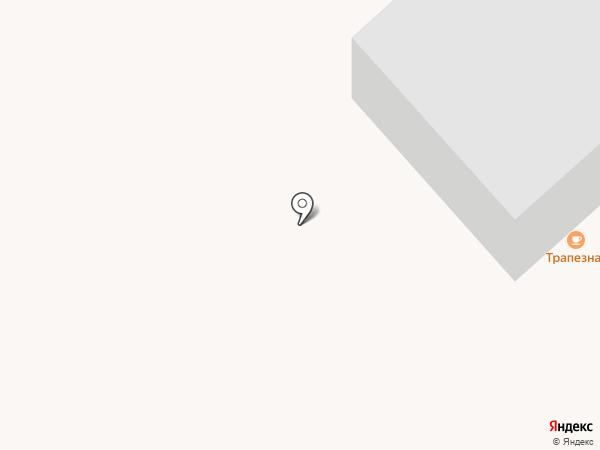 Трапезная на карте Ялуторовска