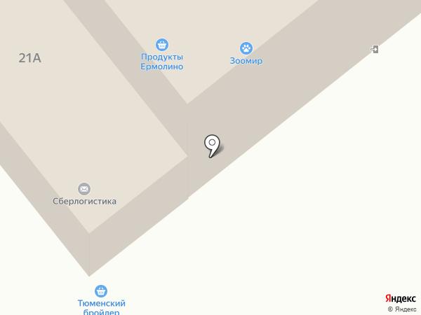 Зоомир на карте Ялуторовска