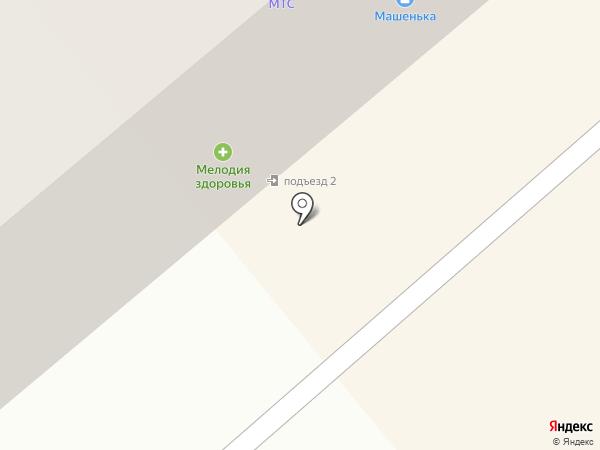 Маяк на карте Ялуторовска