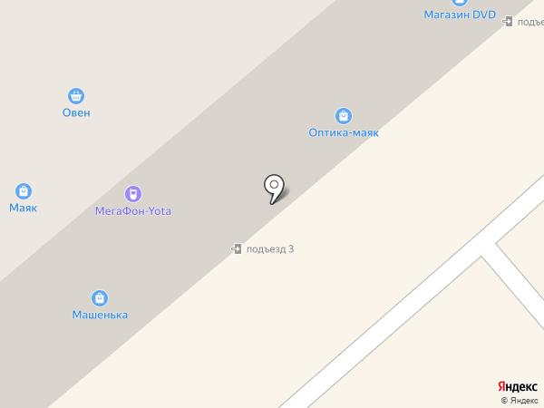 Скутер72 на карте Ялуторовска