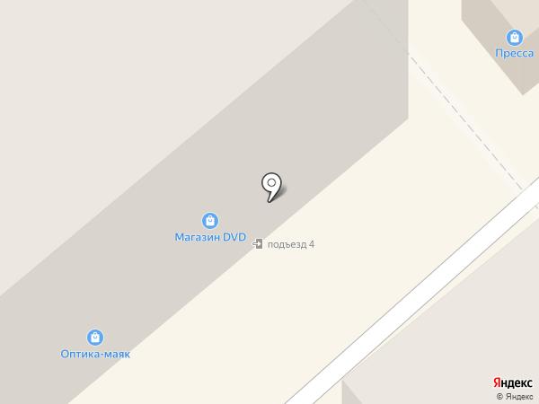 ЗдравСити на карте Ялуторовска