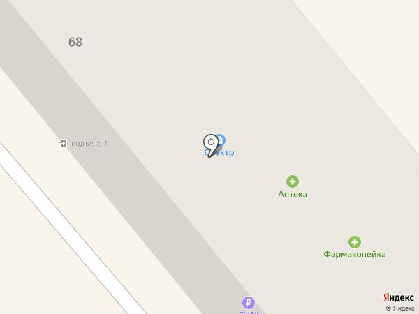 Tele2 на карте Ялуторовска