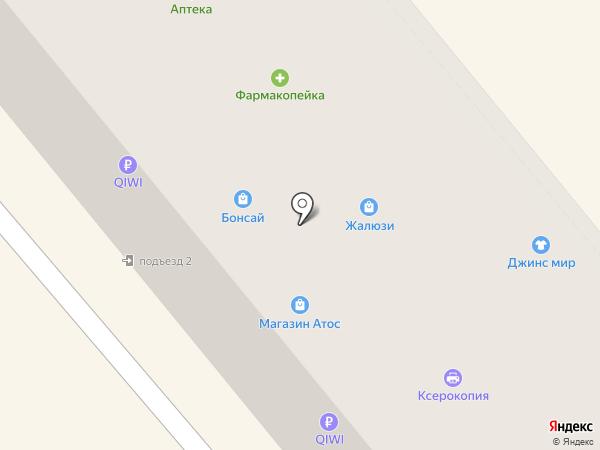 Фармакопейка на карте Ялуторовска