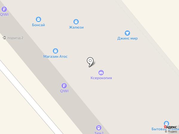 Артос на карте Ялуторовска