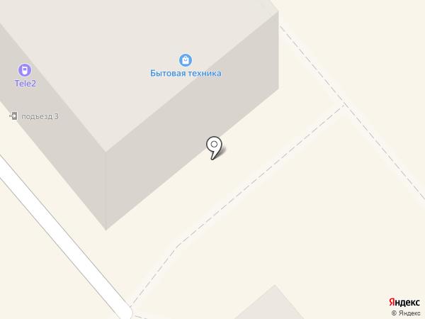 Магазин товаров с Алтая на карте Ялуторовска