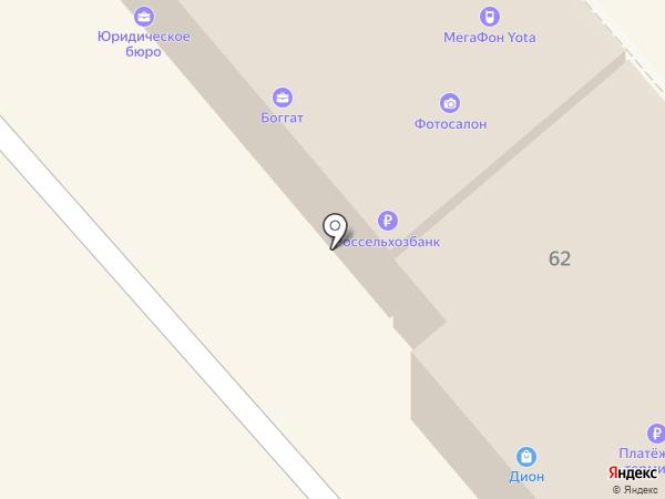 Магазин обуви на ул. Ленина на карте Ялуторовска