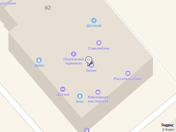 Мегафон на карте Ялуторовска