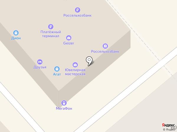 Гейзер на карте Ялуторовска