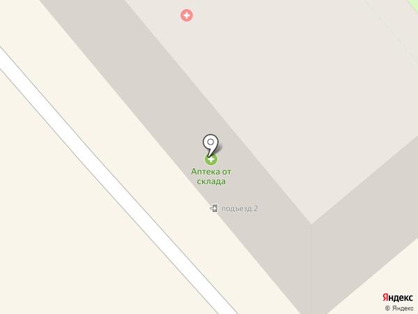 Аптека от склада на карте Ялуторовска