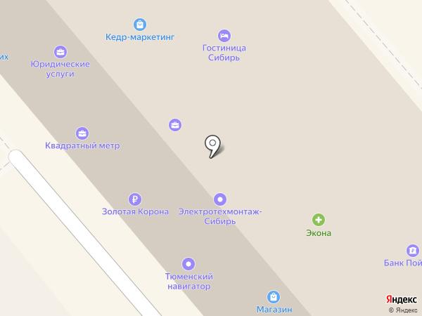Багетная мастерская на карте Ялуторовска
